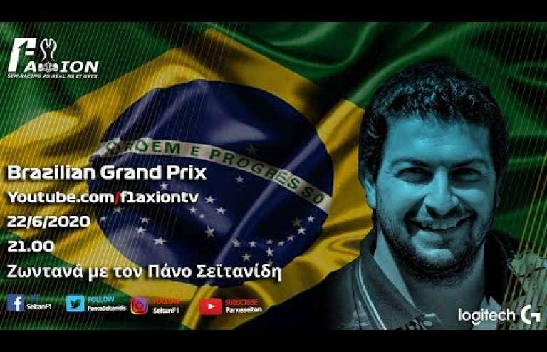 Round 16 Brazil 2020