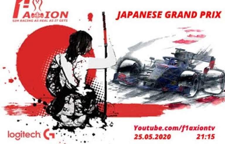 Round 13 Suzuka 2020