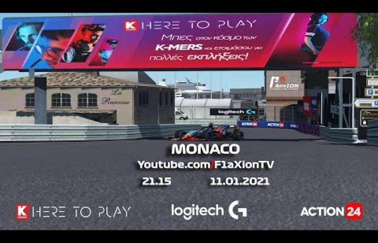 Round 6 Monaco 2021