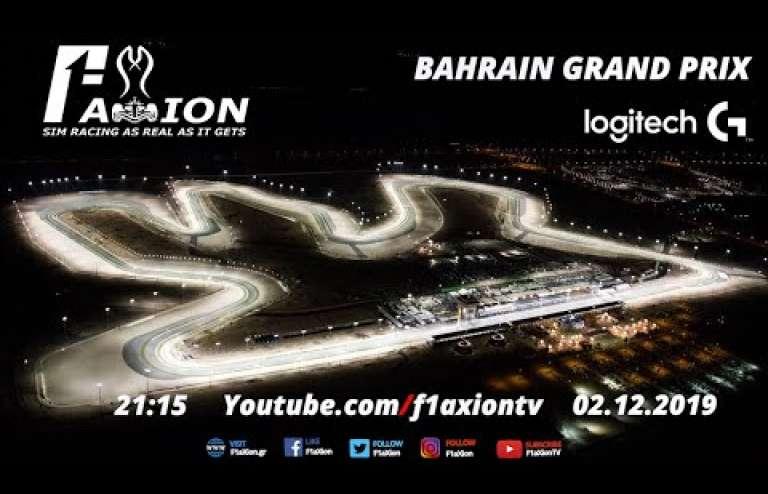 Round 2 Bahrain GP 2019