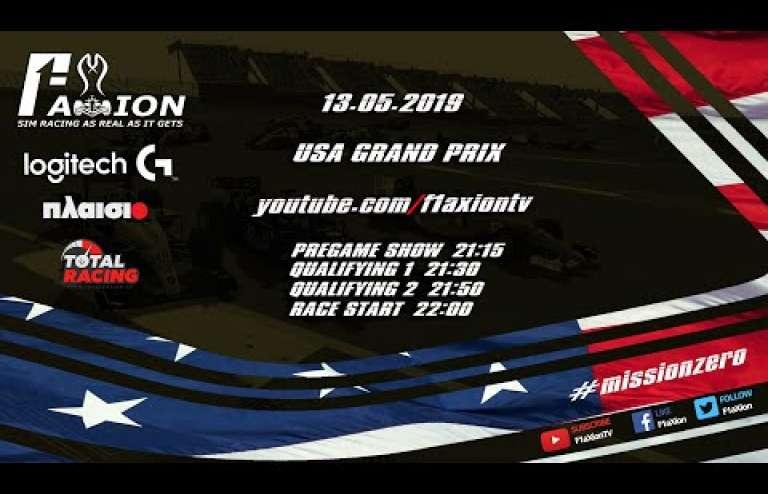 Round 15 USA GP 2019