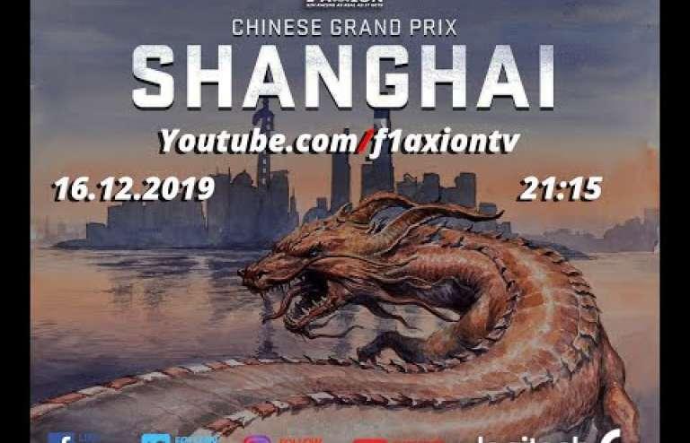 Round 3 Chinese GP 2019