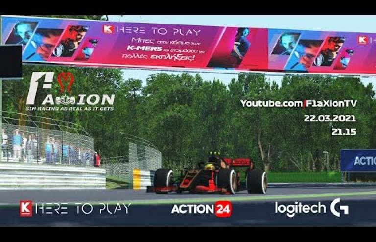 Round 11 Monza 2021