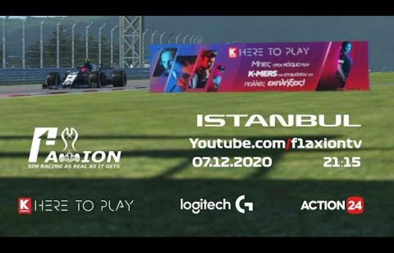 Round 4 Turkey 2020